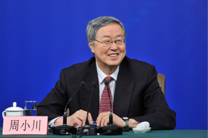Zhou Xiaochuan, governor of the People's Bank of China. Photo: VCG