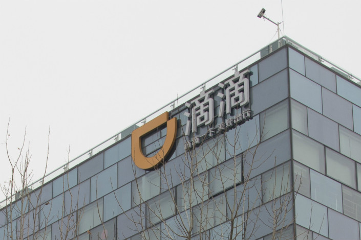 The headquarters of car-hailing service Didi Chuxing is seen in Beijing on Jan. 13. Photo: VCG
