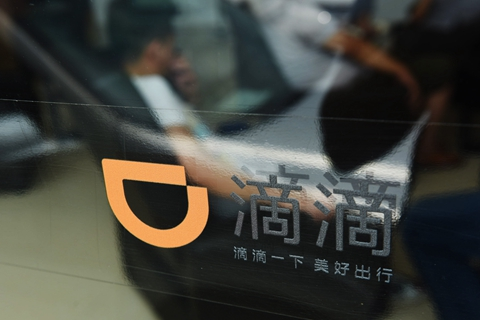 Didi is aggressively expanding beyond its core car-hailing business amid fierce competition. Photo: VCG