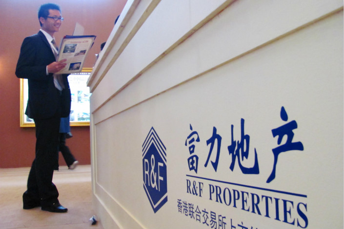 As of January, Guangzhou R&F Properties Co. Ltd. had completed the acquisition of 70 of the 73 hotels plus one office building it had agreed to buy from Dalian Wanda Group. Photo: VCG