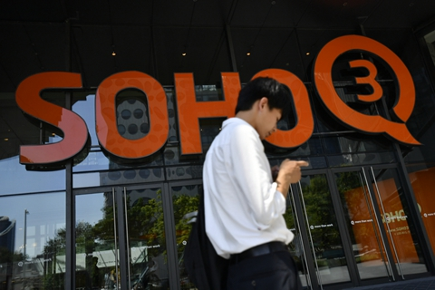 "Soho China Chief Financial Officer Sharon Tong said that a spinoff of shared-office business unit Soho 3Q will occur ""when the conditions are suitable."" Photo: IC"