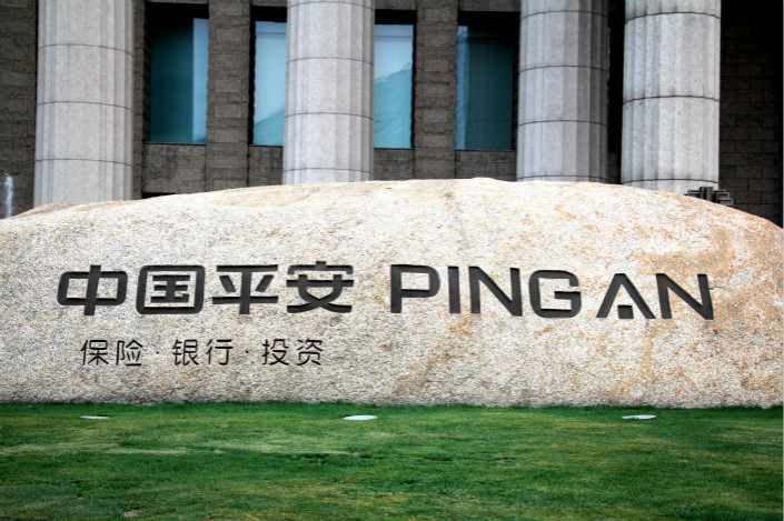 Ping An Deputy CEO Jessica Tan said the company plans to spend around 100 billion yuan ($15.7 billion) on research and development over the next decade. Photo: IC