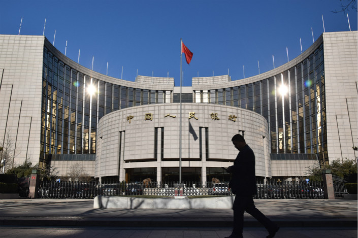 The Chinese central bank's announcement came after the U.S. Federal Reserve on Wednesday raised one of its key interest rates by 25 basis points based on a stronger outlook for the U.S. economy and job market. Photo: VCG