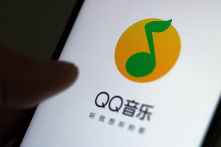 Tencent, which owns the QQ line of internet services, is considering spinning off its online music division into a separate listing. Photo: IC