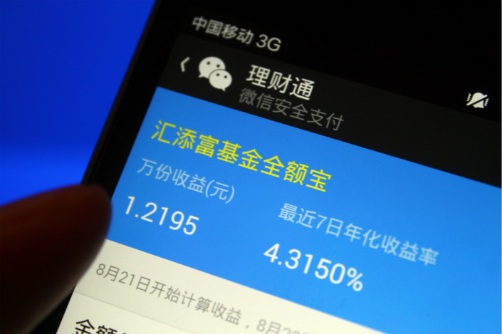 The official website of Licaitong, Tencent Holdings Ltd.'s wealth management platform, shows that the platform had over 100 million users by the end of 2016. Photo: VCG