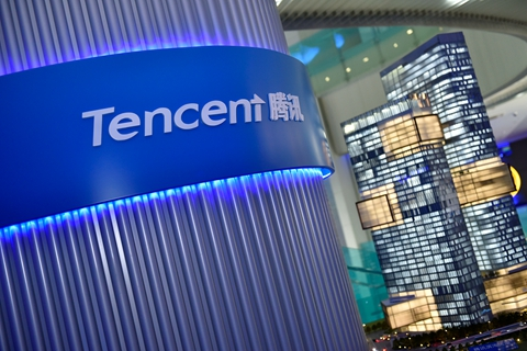 Tencent posts its first quarterly net profit decline in 13 years. Photo: VCG