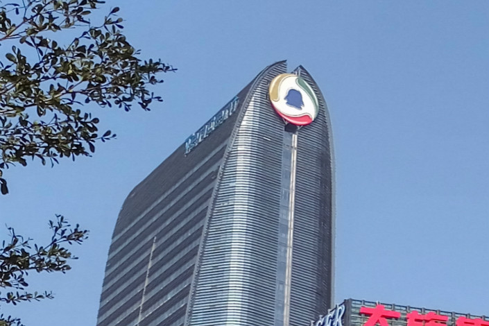 Tencent Holdings Ltd.'s Shenzhen headquarters is seen in February 2016. Photo: IC