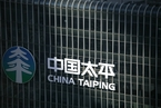 """中国太平:""""开门红""""遇挫不影响全年业绩"""