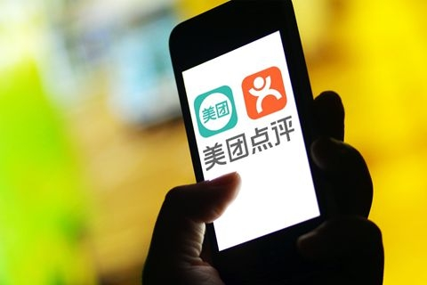 Meituan-Dianping was valued at $30 billion in its latest $4 billion funding round in October. Photo: VCG