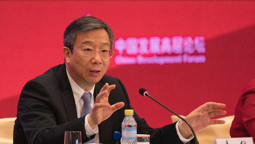Yi Gang, Governor of the People's Bank of China, speaks at the 2018 China Development Forum