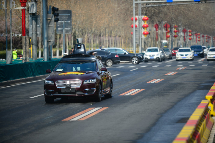 An autonomous vehicle undergoes a road test in Beijing on Thursday. Photo: IC