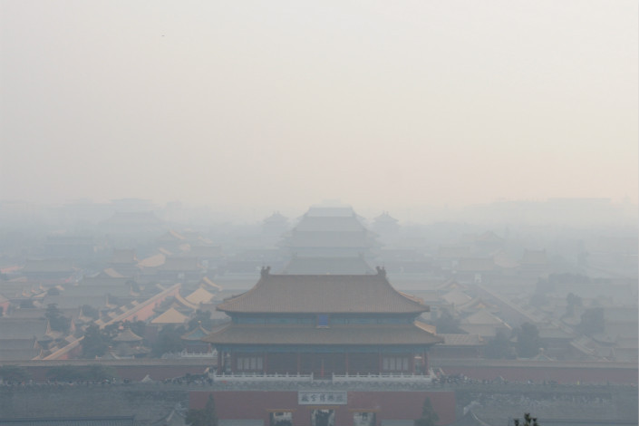 Beijing's Palace Museum is veiled in smog on Feb 19. Photo: IC
