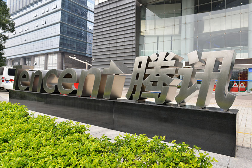 Tencent posted a better-than-expected 61% jump in quarterly net profit. Photo: VCG