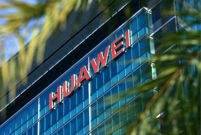Liang Hua will become the new chairman of Huawei Technologies Co. Ltd., replacing Sun Yafang, who has held the post for nearly 20 years. Photo: VCG