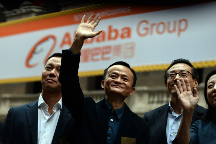 China's securities regulator is preparing for the launch of Chinese depository receipts (CDRs), which would allow overseas-listed companies like Alibaba, whose CEO is Jack Ma (pictured), to be traded on domestic exchanges. Photo: VCG