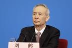 刘鹤调研金融管理部门 提倡讲短话开短会