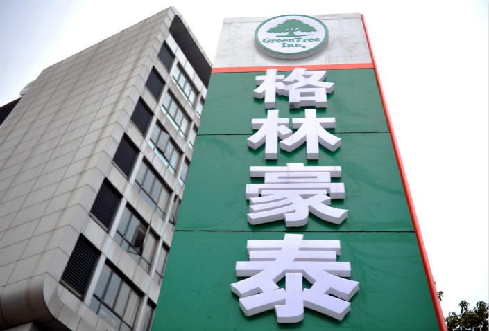 A GreenTree hotel in Changzhou, Jiangsu province. Photo: VCG