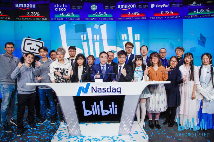 Bilibili is among a string of Chinese internet startups that have rushed to list in the U.S. recently. Photo: Bilibili