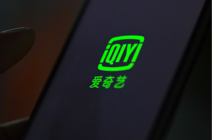 iQiyi plans to raise $2.25 billion, making the offering the biggest so far this year by a Chinese firm in New York. Photo: IC