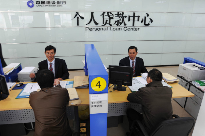 A China Construction Bank personal-loan center is seen at a bank branch in Haian, Jiangsu province, on Oct. 21. Photo: VCG