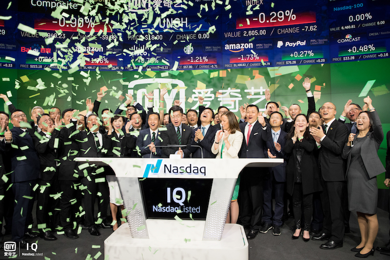 IQiyi's team celebrates its debut on Wall Street. Photo: iQiyi