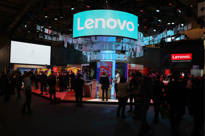 The Lenovo booth is seen at the Mobile World Congress in Barcelona, Spain, on Feb. 26. Photo: VCG
