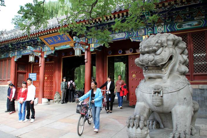The main gate of Peking University in Beijing is seen on Jan. 20. Photo: VCG