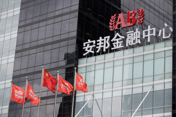 The Beijing headquarters of the Anbang Insurance Group. Photo: VCG
