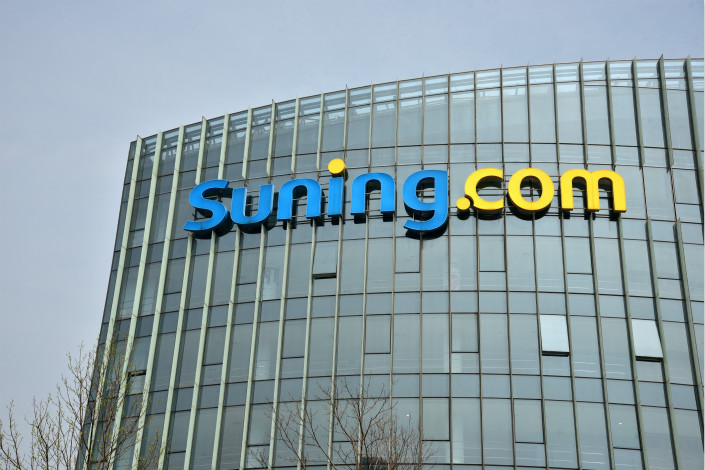 Suning's decision to buy DIA's convenience stores in China is in line with Suning's proclaimed strategy of developing more small-format grocery stores to further penetrate residential communities. Photo: IC