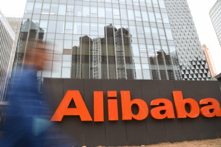 The Alibaba Group Holding Ltd. office building in Beijing is seen Tuesday. Photo: VCG