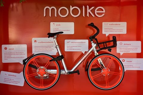 Three-year-old Mobike is one of the largest players in China's white-hot bike-sharing market. Photo: VCG