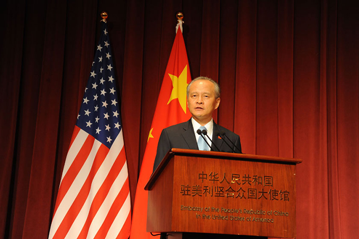 Chinese Ambassador to the U.S. Cui Tiankai. Photo: China News Service