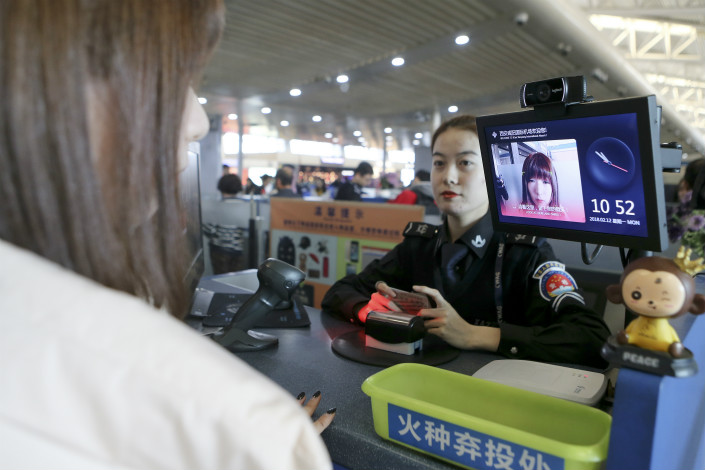 The development of artificial intelligence, such as the facial recognition software unveiled in Xi'an's Xianyang International Airport on Feb. 12 (pictured), is a significant part of China's strategy to upgrade its economy. Photo: VCG
