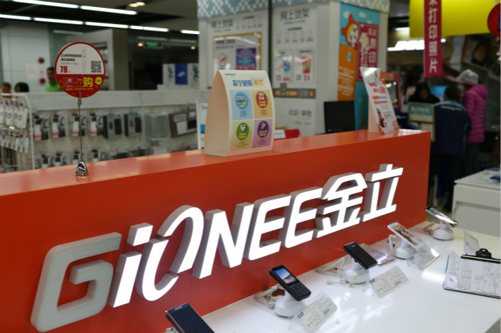 Gionee smartphones are displayed at a home appliance store in Shanghai in February 2017. Photo: IC