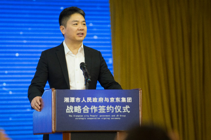 JD.com Inc. Chairman Liu Qiangdong. Photo: Hunan Daily