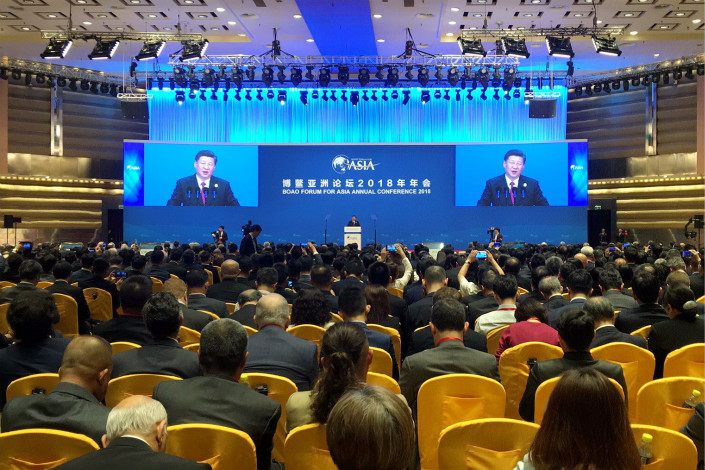 President Xi Jinping delivers a speech on Tuesday at the opening ceremony of the Boao Forum for Asia Annual Conference 2018 in Boao, South China's Hainan province. Photo: IC