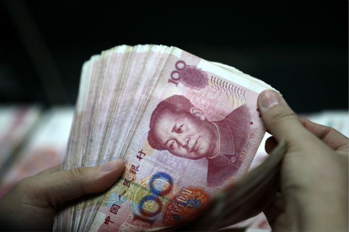 The International Monetary Fund on Tuesday urged China to take a more targeted approach to assessing lending risks. Photo: IC