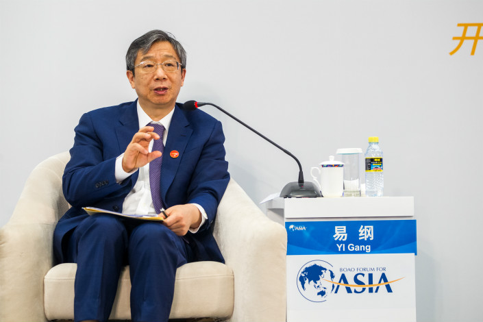 People's Bank of China Governor Yi Gang speaks the Boao Forum for Asia Annual Conference on Wednesday. Photo: VCG