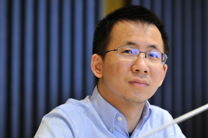 Zhang Yiming, CEO of Beijing Bytedance Technology Co. Ltd., has apologized for a now-shuttered company app that