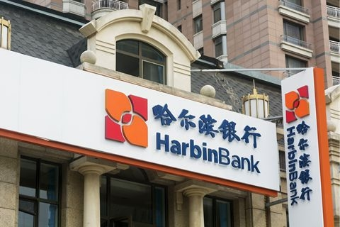 Harbin Bank is the first Chinese lender to announce its intention to sell perpetual bonds to replenish its capital. Photo: VCG