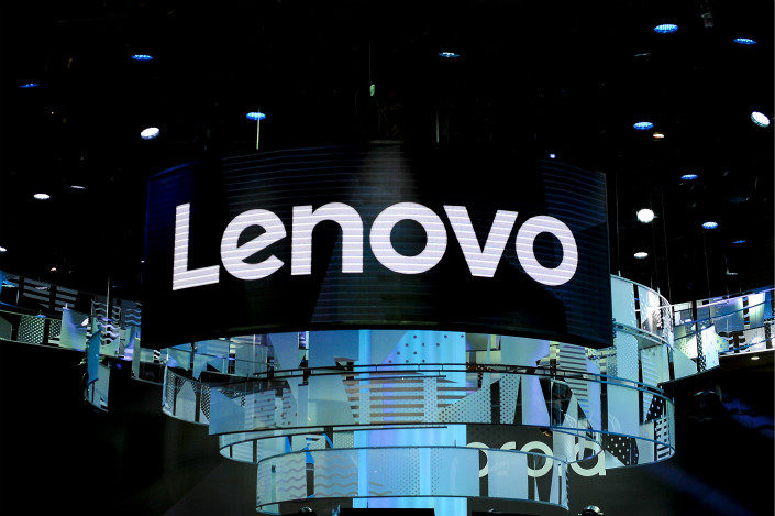 Lenovo's pavilion on March 1 at the Mobile World Congress, an exposition and conference for the global mobile industry held annually in Barcelona, Spain. Photo: IC