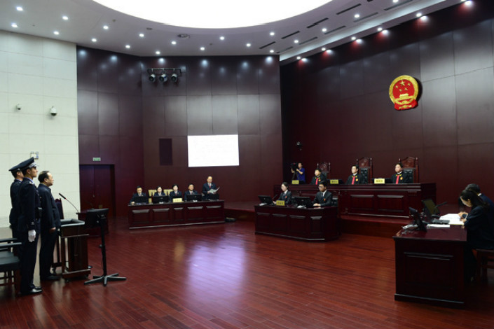 Photo: Tianjin No. 1 Intermediate People's Court