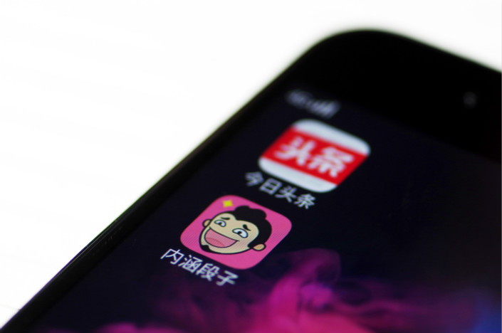 Weibo, QQ, WeChat and a number of video sites have all said they will either remove inappropriate content or bar video playbacks on their platforms. Photo: VCG