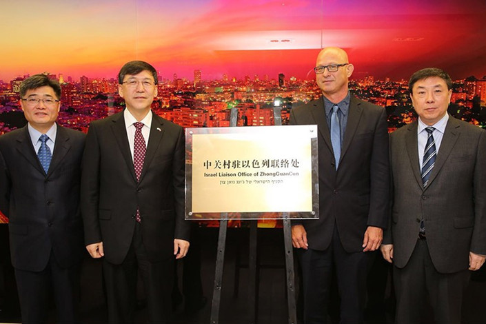 Representatives from the city of Beijing open an economic mission in Tel Aviv