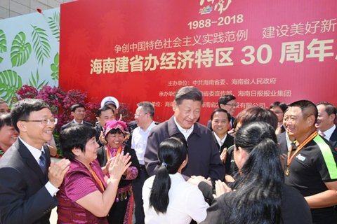 Chinese president Xi Jinping at an exhibition in Haikou, Hainan province, on Friday to mark the 30th anniversary of the launch of the island as a special economic zone. Photo: Xinhua