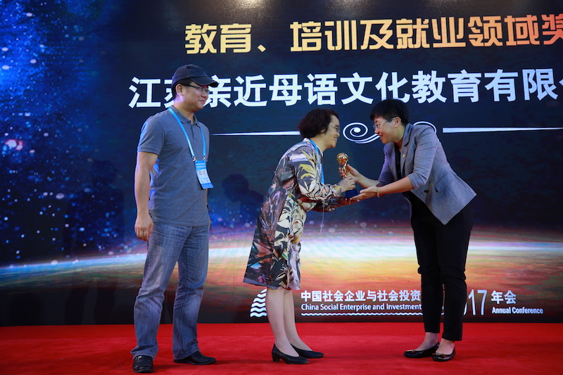 Hug Chinese was awarded the Education, Training and Employment Prize in 2017