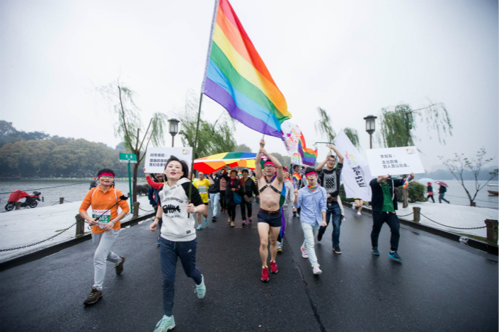 Members of an LGBT organization participate in a marathon in Hangzhou, Zhejiang province, in November 2015. Photo: VCG
