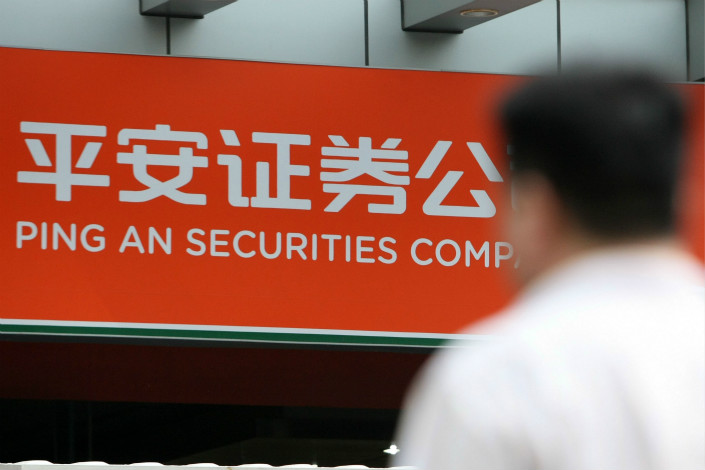 Baoneng Group has sold a portion of its roughly 25% stake in China Vanke Co. to a brokerage arm of Ping An Insurance. It is Baoneng's first sale of Vanke shares in the two years since it failed in its hostile bid for the real estate company. Photo: VCG