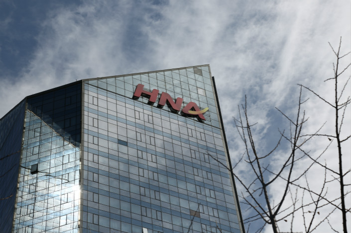 HNA Group has stepped up assets sales amid concerns over debt. Photo: VCG