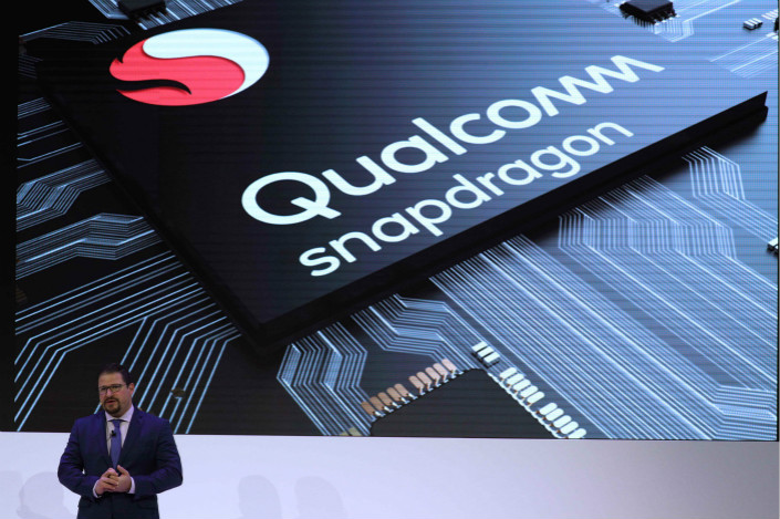 Qualcomm President Cristiano Amon delivers a presentation on Feb. 26 at the Mobile World Congress in Barcelona, Spain. Photo: VCG